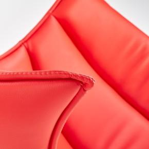 Fauteuil design en cuir reconstitué